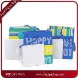 Sac de papier enduit lustré, sac de papier de cadeau, sac de cadeau, sac de papier d'emballage, sac de papier de achat