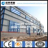 Estructura de acero del almacén del edificio