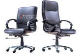 Chaise de directeur de chaise pivotante de chaise en cuir