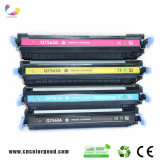 Q7560A 시리즈 HP 인쇄 기계를 위한 진짜 색깔 Laser 카트리지 토너