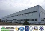 تضمينيّة صناعيّ فولاذ بناية تصميم محترفة ورشة إنشائيّة