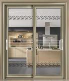 Rupture thermique profil aluminium porte coulissante résidentiel avec grill