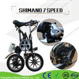 14 Zoll MiniEbike Portable, der elektrisches Fahrrad faltet