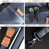 人袋新しいデザイン美の粋な方法流行の熱い販売PU袋