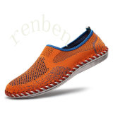 新しく熱い方法人のスニーカーの靴
