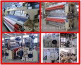 Цена машинного оборудования горячего тканья тени сбывания водоструйного сотка
