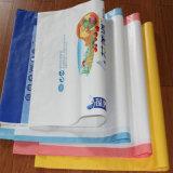 販売のためのプラスチックによって編まれる袋