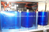 Пластичная машина упаковки запечатывания ампулы (BSPFS)