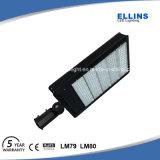 200W 250W LEDの街灯の通りLEDランプ
