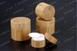 化粧品の包装のための空気のないローションのびんとしてタケアクリルのクリーム色の瓶(PPC-CPS-084)