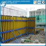 建物の鋼鉄型枠のコンクリートの壁Fromwork