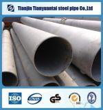 A269によって溶接されるステンレス鋼の管
