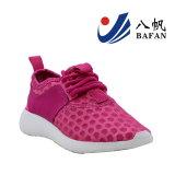 Mesh Casual chaussures de sport pour hommes et femmes BF161048