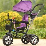新しいデザイン子供の三輪車はBaby&#160をからかう; Trike 販売のための三輪車