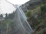 Sns 철사 밧줄 그물세공 담 Rockfall 방벽 담