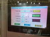 De automatische Verpakkende Machine van het Cellofaan van de Doos van het Parfum van Overwrapper van de Film van Condomen 3D