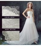 Дешевое короткое переднее длиннее заднее Bridal платье венчания PLD3203