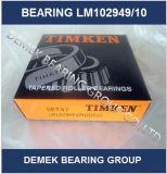최신 인기 상품 Timken 인치 테이퍼 롤러 베어링 Lm102949/10 Set47