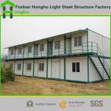 Casa material de acero de lujo prefabricada del envase