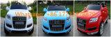 장난감 차 선전용 선물에 Audi Q7 아기 탐