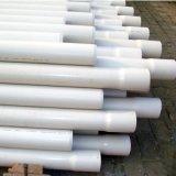 給水および農業の潅漑のためのUPVCの管