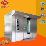 Prijs 64 van de fabriek Diesel van Dienbladen Roterende Oven voor Verkoop