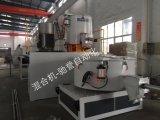 Máquina del mezclador para la cadena de producción del tubo de UPVC