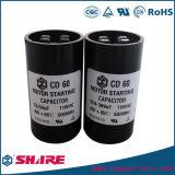 конденсатор батареи конденсаторов старта мотора 161-193mfd 110-125V электролитический