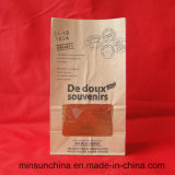 多彩なプリントが付いているカスタマイズされたクラフトのパンの紙袋