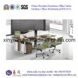 Самомоднейшая рабочая станция панели разделяет офисную мебель Китая (WS-04#)