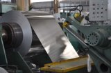 Алюминий/стабилизатора поперечной устойчивости из алюминиевой фольги для упаковки продуктов питания 1235 8011