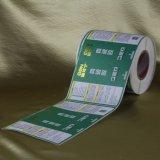 중국은 서류상 자동 접착 스티커 레이블을 인쇄했다