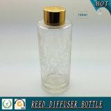 150mlシリンダー香りの芳香のガラス拡散器のびん