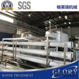 品質の逆浸透の純粋な水処理
