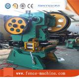 Низкий уровень шума на большой скорости девять фрагментов предельно провод Fecing бумагоделательной машины