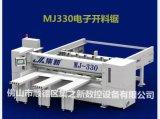 Usine Jixin Woodworking Machinery ordinateur Scie à panneaux