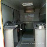 حارّ عمليّة بيع [فندينغ مشن] مربّع نوع صنع وفقا لطلب الزّبون منتوج طعام عربة