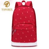 Tela de Impressão de flores Sala School Backpack Saco de viagem para meninas