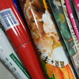 Bolsa de plástico tejida PP para el Envasado de Alimentos/bolsa de alimentación