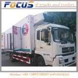 Low Price OF Refrigerated Van Vehicle for Cold chain Logistics feed