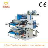 経済的な薄板にされた材料6カラーフレキソ印刷の印字機