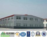 Casa de marco de acero de Peb, planta del taller, almacén