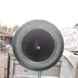 Tubo flessibile materiale di gomma della pompa del mortaio di compressione di alta qualità