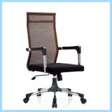 Bester verkaufenqualitäts-moderner Innenministerium-Möbel-Büro-Stuhl