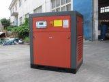 Compressor de ar variável do parafuso refrigerar de água da velocidade 15kw
