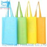 低価格PP非編まれた袋、ショッピング・バッグ、PPの非編まれたショッピング・バッグ