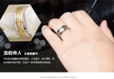 De Ring van de Vinger van de Juwelen van het Roestvrij staal van de Manier van mensen (hdx1052)