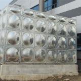 Tanque de água combinado do aço inoxidável com estrutura total