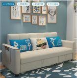 Mobilia della camera da letto - mobilia ricoperta tappezzeria - base di sofà