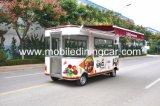 Тележка/тележка торгового автомата еды Китая электрические передвижные